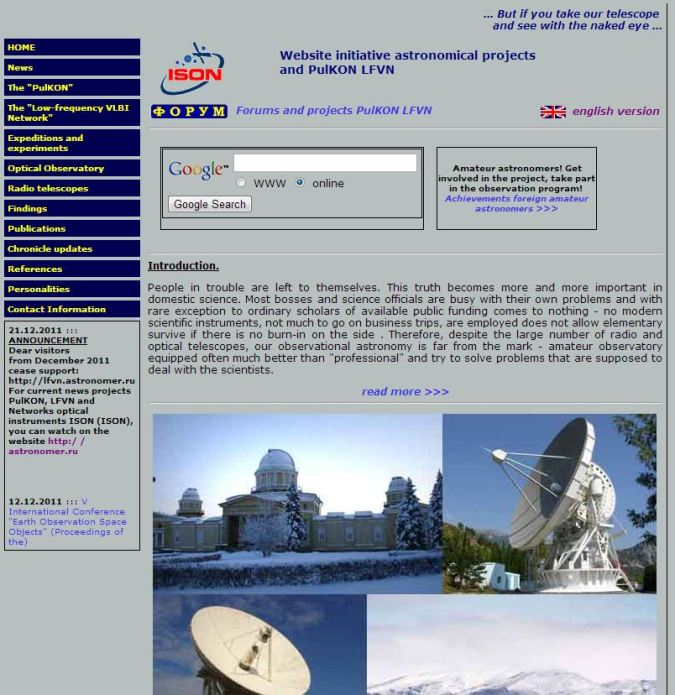 Original ISON Website. Click to access. URL: http://lfvn.astronomer.ru/index.htm